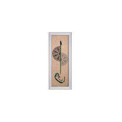 - Yeşil Ayet Tablo 53x135cm