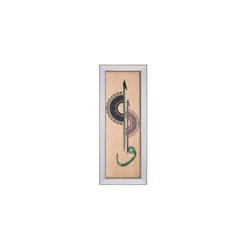 - Camlı Dini Tablo 53x135cm