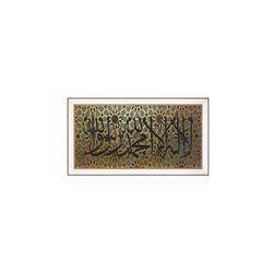 - Aynalı Dini Tablo 54x114cm