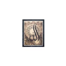 - Etnik Desenli Dini Tablo 90x120cm