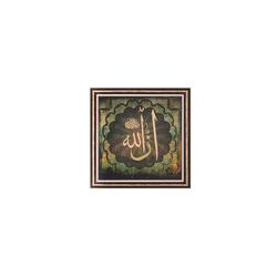 - Yeşil Desenli Tablo 108x108cm