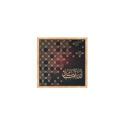 - Gold Dini Tablo 43x43xm