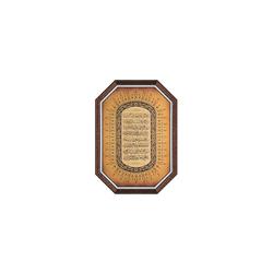 - Taş İşlemeli Tablo 72x102cm