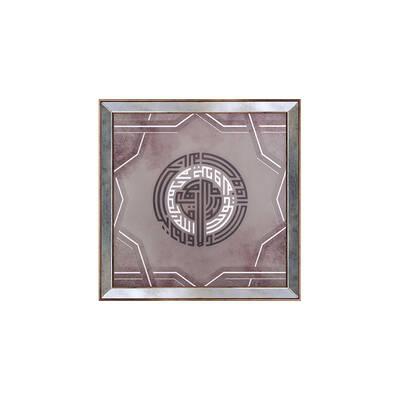 Kufi Tablo 56x56cm