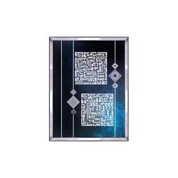 - Mavi Kufi Tablo 80x105cm