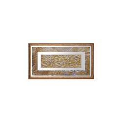- Gold Varaklı Tablo 79x139cm